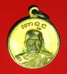 15506 เหรียญกลมเล็ก หลวงพ่อแจ๋ วัดโพธิ์เฉลิมรักษ์ ฉะเฃิงเทรา กระหลั่ยทอง 25