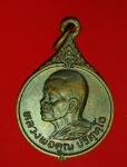 15513 เหรียญหลวงพ่อคูณ วัดบ้านไร่ ออกวัดเขาแก้ว ปี 2522 เนื้อทองแดง 38.1