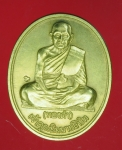 15521 เหรียญหลวงพ่อทองดำ วัดท่าทอง อุตรดิตถ์ กระหลั่ยทอง 92