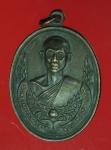 15522 เหรียญหลวงพ่อทองหล่อ วัดคันลัด รุ่น 1 สมุทรปราการ 77