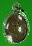15538 เหรียยหลวงพ่อถมยา วัดปฐมพานิช บ้านหมี่ ลพบุรี ปี 2499 เนื้อทองแดง 69