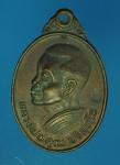 15557 เหรียญหลวงพ่อคูณ วัดบ้านไร่ นครราชสีมา ปี 2522 เนื้อทองแดง 38.1
