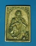 15605 เหรียญหล่อหลวงพ่อคูณ วัดบ้านไร่ นครราขสีมา เนื้อเงิน 38.1