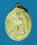 15616 เหรียญหลวงพ่อเกรียง วัดหินปัก บ้านหมี่ ลพบุรี 69