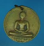 15618 เหรียญ 700 ปี ลายสือไทย ปี 2526 เนื้อทองแดง 83