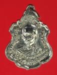 15621 เหรียญหลวงพ่ออินทร์ หลังหลวงพ่อพล วัดเนินพระ ระยอง ปี 2516 ชุบนิเกิล 67
