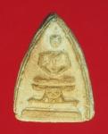 15636 พระสมเด็จฐานสิงห์ วัดสุทัศน์ กรุงเทพ ยุคก่อนหรือประมาณ ปี  2500 เนื้อผง