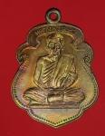 15637 เหรียญหลวงพ่อสงฆ์ ออกวัดเขาพ่อตา ชุมพร เนื้อทองแดง 29