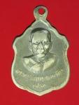 15640 เหรียญหลวงพ่อฝรั่ง หลัง หลวงพ่อพระทอง ภูเก็ต ชุบนิเกิล 59