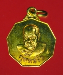 15642 เหรียญหลวงพ่อลี วัดภูผาแดง อุดรธานี กระหลั่ยทอง 90