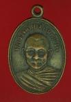 15651 เหรียญหลวงพ่อเบ๊ง วัดมาบไผ่ จันทบุรี เนื้อทองแดง 24