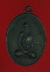 15653 เหรียญหลวงพ่อมั่น วัดหาดทราย เพชรบุรี ปี 2516 เนื้อทองแดง 55