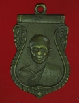 15661 เหรียญพระปลัดสำเริง วัดราชนัดดา กรุงเทพ ปี 2507 เนื้อฝาบาตร 18