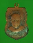 15671 เหรียญหลวงปู่ทวด วัดช้างไห้ หลังหลวงปู่ทิม เนื้อทองแดง 11