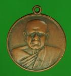 15672 เหรียญพระครูโวทานธรรมาจารย์ วัดดาวดึงษ์ กรุงเทพ ปี 2498 เนื้อทองแดง 18
