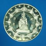 15688 เหรียญจตุคา่มรามเทพ รุ่นอุดมมงคลเทพประทานทรัพย์ วัดโพธิ์ กรุงเทพ เนื้อเงิน