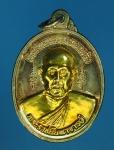 15690 เหรียญพระราชนันทาจารย์ วัดเชิงหวาย กรุงเทพ หน้าทอง เนื้อเงิน 18