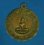 15705 เหรียญหลวงพ่อวัดเขาตะเครา เพชรบุรี ปี 2513 เนื้อทองแดง 55