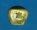 15708 รูปหล่อลอยองค์หัวไม้ขีด แขนทะลุ หลวงปู่ทวด วัดข้างไห้ ปี 2535 เนื้อเงิน 11