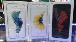โทรศัพท์มือถือ Apple I-phone 6S  64g เครื่องพร้อมกล่องอุปกรณ์ครบ สีนค้า รับประกั
