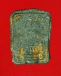 15734 เหรียญหล่อพระพุทธ หลังตัวหนังสือ เก่า เนื้อชินตะกั่วเทบาง 13