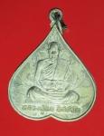 15743 เหรียญหลวงปู่นิล วัดครบุรี รุ่นบรรจุอัฐ นครราชสีมา กระหลั่ยเงิน 38.1