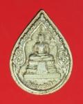 15755 เหรียญหลวงพ่อทันใจ วัดหนองว่านเหลือง ฉะเชิงเทรา เนื้อเงิน 25