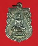 15756 เหรียญพระศรีอาริยเมตไตรย์ วัดไลย์ ลพบุรี เนื้อเงิน 69