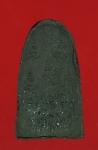 15765 พระหลวงพ่อทวด ไม่ทราบที่ และปีสร้าง ใต้ฐานฝังตะกรุด เนื้อผงว่าน 11
