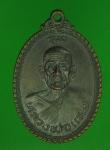 15791 เหรียญหลวงพ่อแสง วัดทุ่งหลวง อุทัยธานี 91