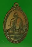 15799 เหรียญพระครูเมธาสุทธาจารย์ วัดสวนสุข กำแพงเพชร 22