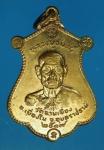 15806 เหรียญหลวงปู่จันทร์ วัดจานเขื่อง อุบลราชธานี ปี 2519 เนื้อทองแดง 93