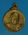15816 เหรียญหลวงพ่อทองมา อายุครบ 90 ปี วัดสว่างทาสี ร้อยเอ็ด 65