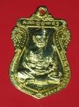 15848 เหรียญเปิดโลก หลวงพ่อผัน วัดราษฏร์เจริย สระบุรี กระหลั่ยทอง 81