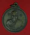 15850 เหรียญพระครูวรพรตวิธาน วัดจุมพล ขอนแก่น 23