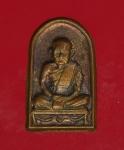 15851 พระปรกใบมะขาม หลวงพ่อเงิน รุ่นช้างคู่ พิจิตร 53