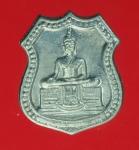 15859 เหรียญขาปิ่นโต หลวงพ่อแพ วัดพิกุลทอง สิงห์บุรี 82
