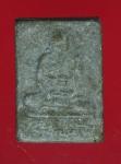 15865 พระผงรูปเหมือน หลวงพ่อเฒ่า วัดม่วง กรุงเทพ 9