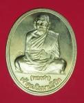 15866 เหรียญหลวงพ่อทองดำ วัดท่าทอง อุตรดิตถ์ 92