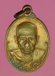 15890 เหรียญหลวงพ่อไผ่ วัดบางบ่อ สมุทรปราการ เนื้อทองแดง 77