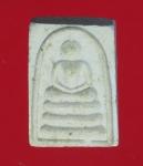 15909 พระสมเด็จ พิมพ์คะแนน หลวงพ่อแพ สามพัน วัดพิกุลทอง สิงห์บุรี 9