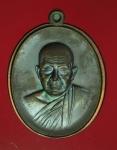 15919 เหรียญครูบาแบ่ง วัดบ้านโตนด หมายเลขเหรียญ 796 นครราชสีมา 38.1