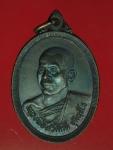 15920 เหรียญหลวงพ่อทวีศักดิ์ วัดศรีนวลธรรมวิมล กรุงเทพ 18