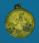 15932 เหรียญลายไทย ขนาดประมาณเหรียญ 50 สตางค์ ปี 2500 เก่า 16