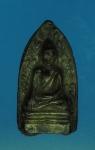 15935 พระรอด หลังยันต์ หลวงพ่อแพ วัดพิกุลทอง สิงห์บุรี 82