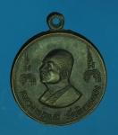 15943 เหรียญหลวงพ่อแพ วัดสมเด็จพุทธจารย์โต โค๊ต แพ สิงห์บุรี 82