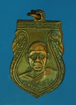 15944 เหรียญหลวงพ่อโต๊ะ วัดสระเกษ อ่างทอง เนื้อทองแดง 89