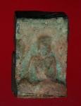 15957 พระลพบุรี จีโบ ตัด เนื้อดิน 13