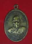 15964 เหรียญหลวงพ่อพิศ วัดศรีชมชื่น อุดรธานี 90