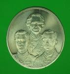 15970 เหรียญเฉลิมพระเกียรติ เนื้ออัลปาก้า บล็อกกองกษาปณ์ 5